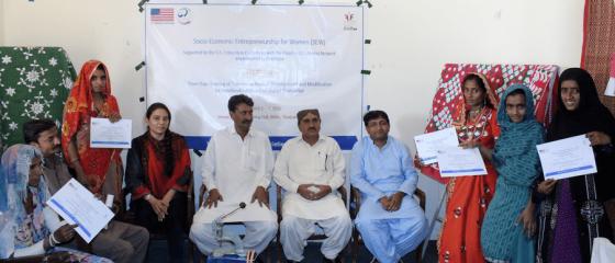 Socio-economic Empowerment for Women (SEW)
